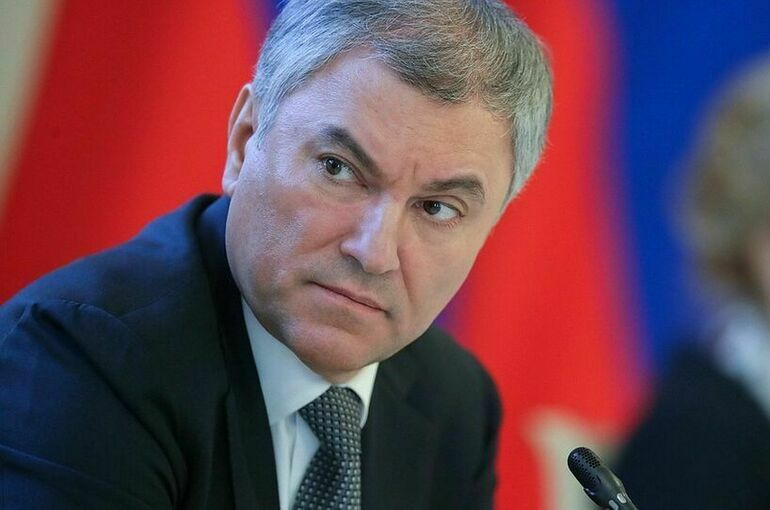 Володин выразил соболезнования в связи с трагедией в Перми