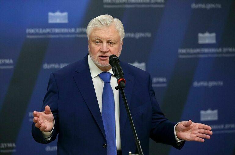 Миронов назвал позитивными результаты «Справедливой России» на выборах в Госдуму