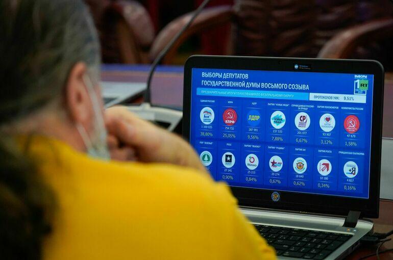 В Общественной палате пересчитали электронные бюллетени