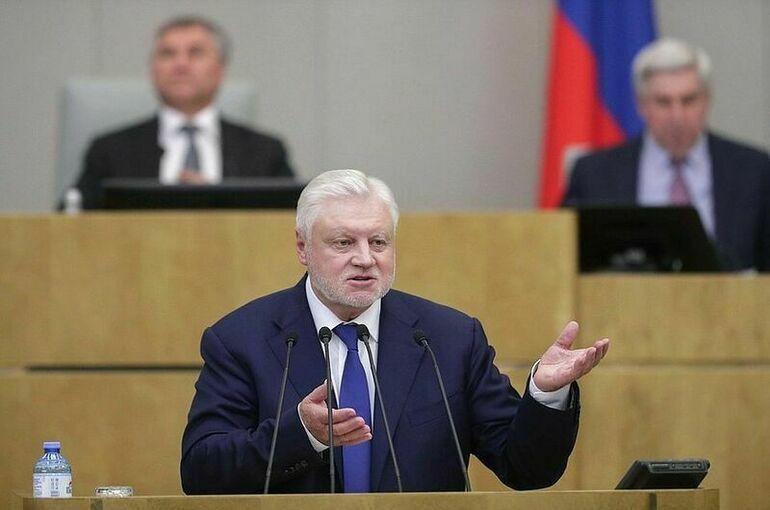 Миронов: все учебные заведения России должна охранять Росгвардия