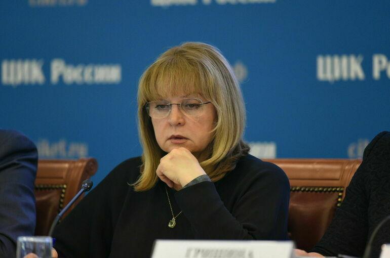 Памфилова: более 25 тысяч бюллетеней на выборах признаны недействительными