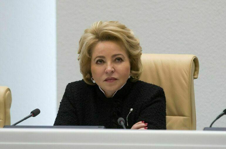 Матвиенко после стрельбы в Перми призвала объединить усилия властей и общества