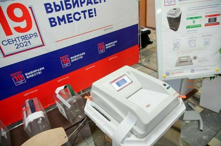Политолог объяснил, за счёт чего «Новые люди» смогли попасть в Госдуму