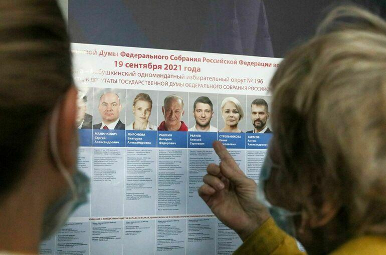 Выборы-2021: где смотреть списки победителей