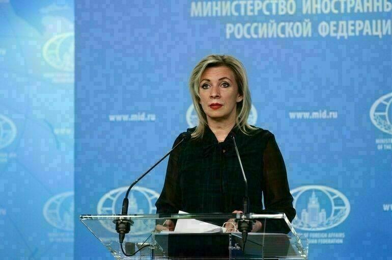 Захарова обвинила западные интернет-гиганты в нарушении законов во время выборов
