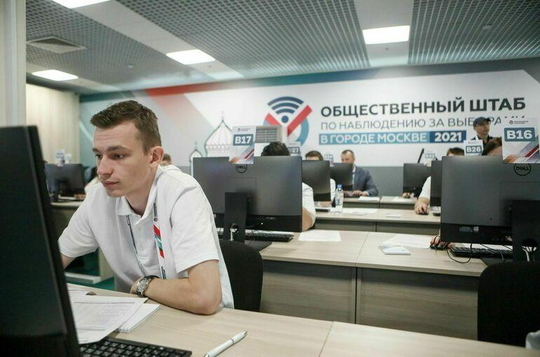 Россия ждёт объяснений от США по поводу кибератак во время российских выборов