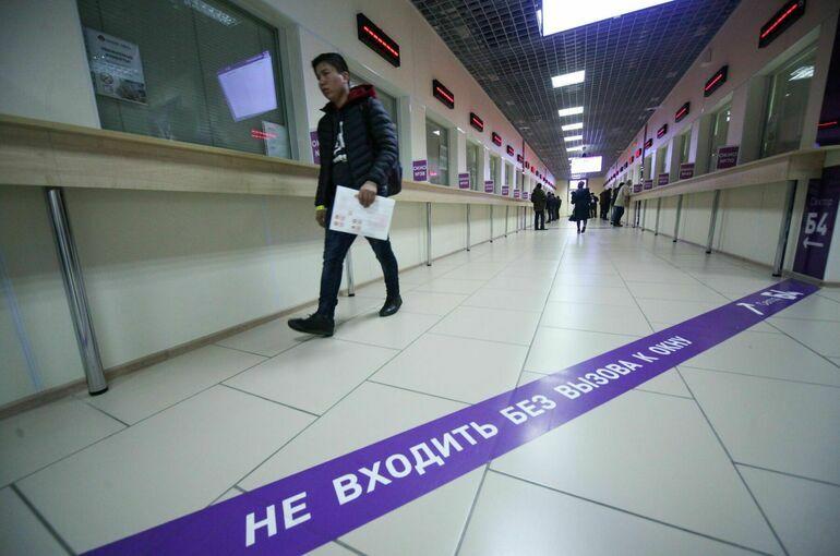 Миграционный центр в Путилкове закроют в ноябре