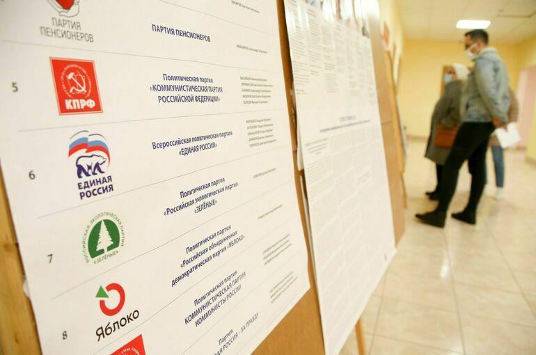 Какие партии прошли в Госдуму
