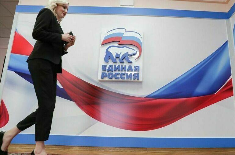 «Единая Россия» получила конституционное большинство в Госдуме