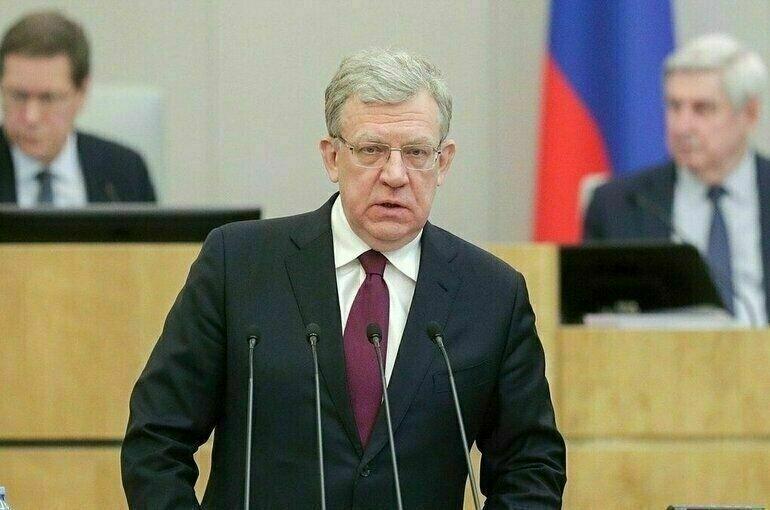 Совет Федерации 5 октября проведет слушания по бюджету с Кудриным и Силуановым