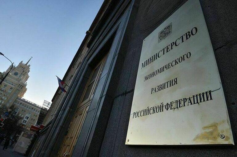 Путин разрешил МЭР иметь своих представителей в 52 странах