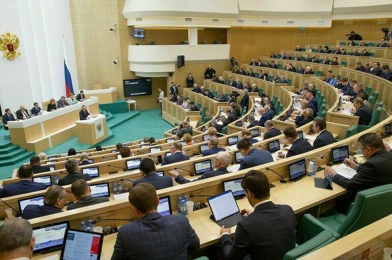 Изменился состав Совета Федерации и его комитетов