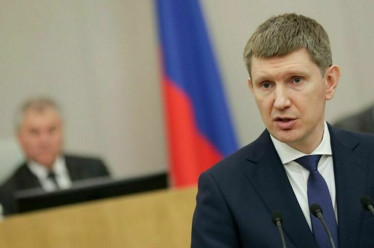 Решетников: 500 млрд рублей за три года планируют потратить на отраслевые программы