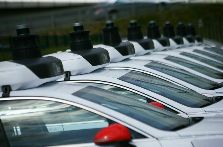 Беспилотным автомобилям могут запретить движение у стратегически важных объектов