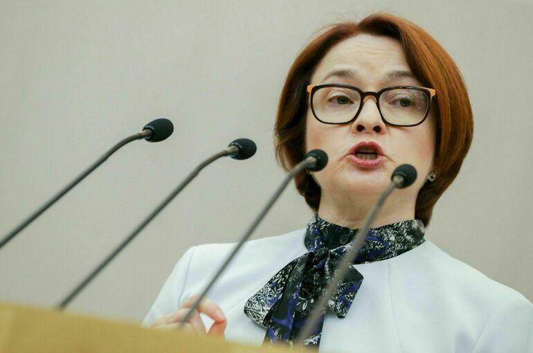 Глава ЦБ предложила усилить меры против закредитованности россиян