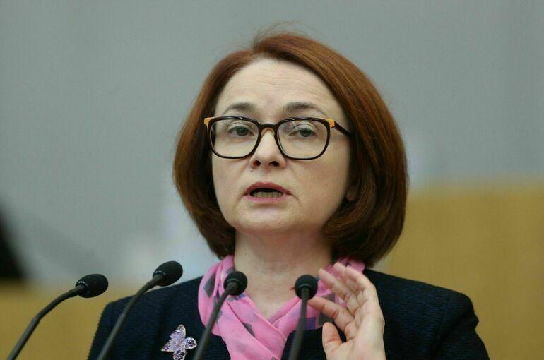 Банк России предлагает ограничить полную стоимость всех видов кредитов