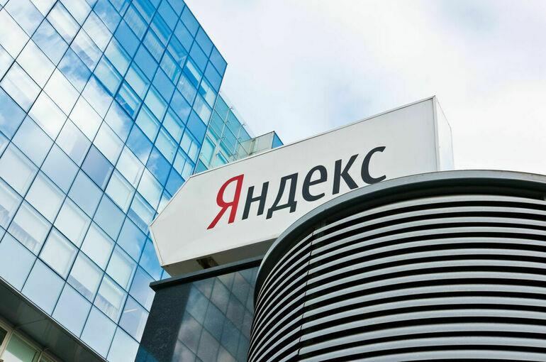 ФАС отложила рассмотрение дела о поисковой выдаче «Яндекса» до 18 октября