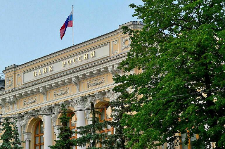 ЦБ до 1 апреля не будет штрафовать банки за нарушение новых правил «антиотмывочного» закона