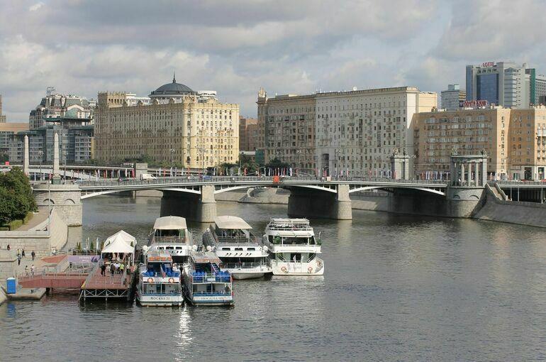 Синоптик рассказала о погоде в Москве на выходных