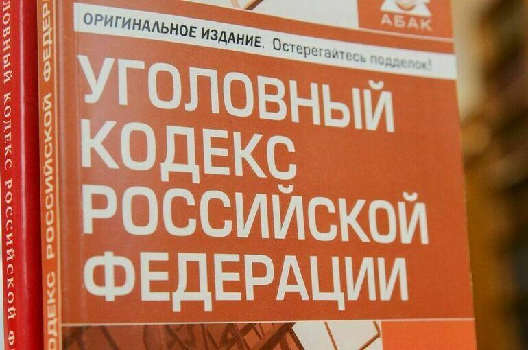 В СК поддержали идею об уголовном наказании за призывы к насилию в Интернете