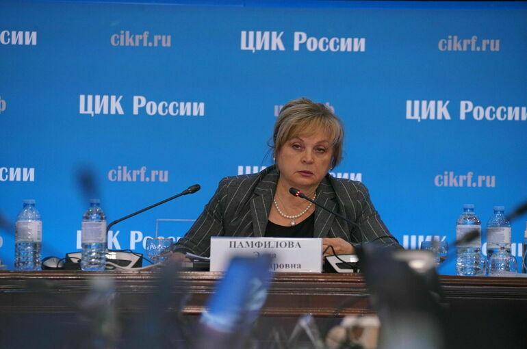 Памфилова назвала избирательную кампанию в Москве одной из лучших