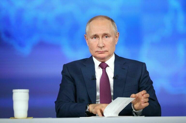 Путин призвал ускорить ратификацию Договора о запрете ядерных испытаний