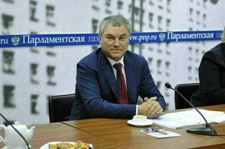 Володин рассказал, когда должна начинаться избирательная кампания