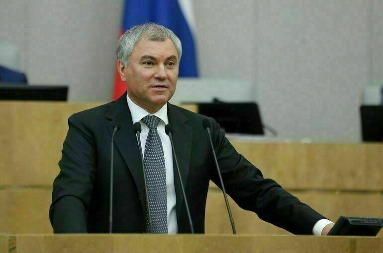 Володин: в октябре Госдума VIII созыва сможет рассмотреть более 90 законопроектов