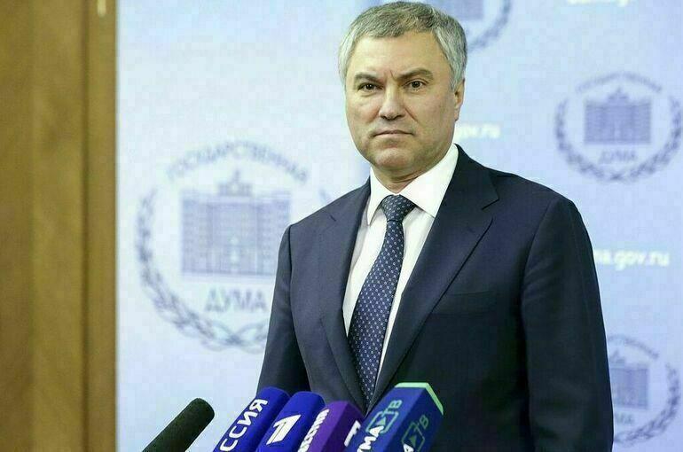 Совет Думы VII созыва на допзаседании рассмотрит проект трехлетнего бюджета