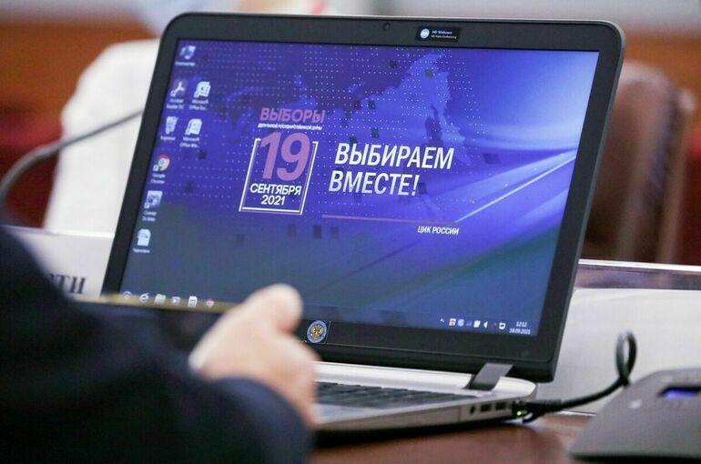 В ЦИКе представили результаты электронного голосования по партиям