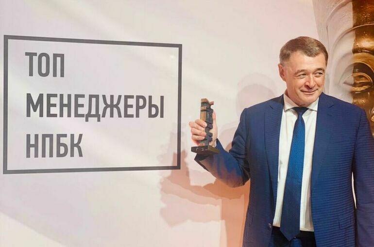 Гендиректор ГПМ Радио Юрий Костин вошёл в число лучших топ-менеджеров России