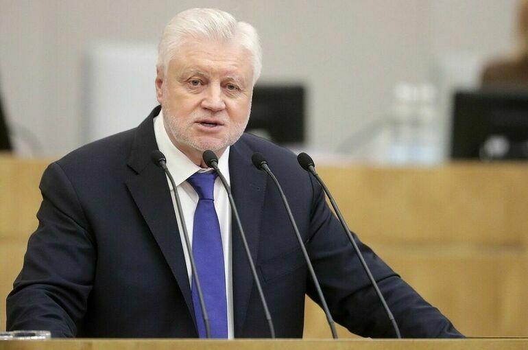 Миронов пообещал держать под контролем данные избирателям обещания