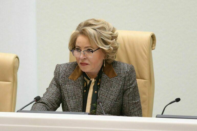 Матвиенко призвала дать зелёный свет закону о патентных поверенных