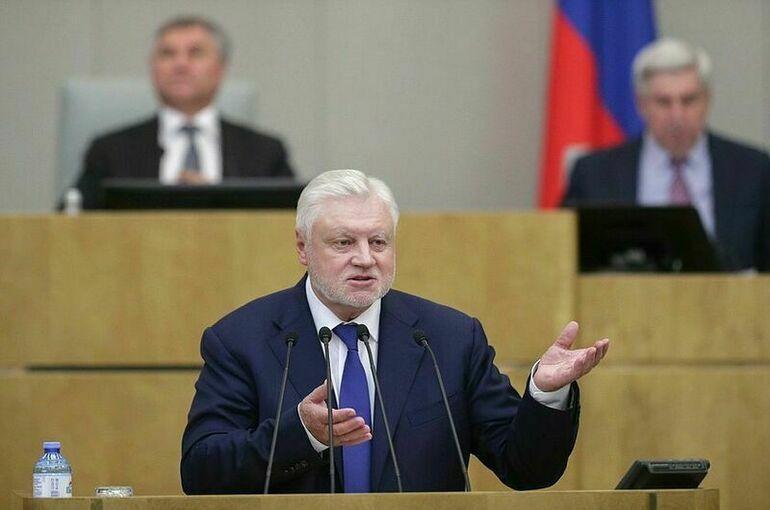Миронов: в «Справедливой России» признают прошедшие выборы легитимными