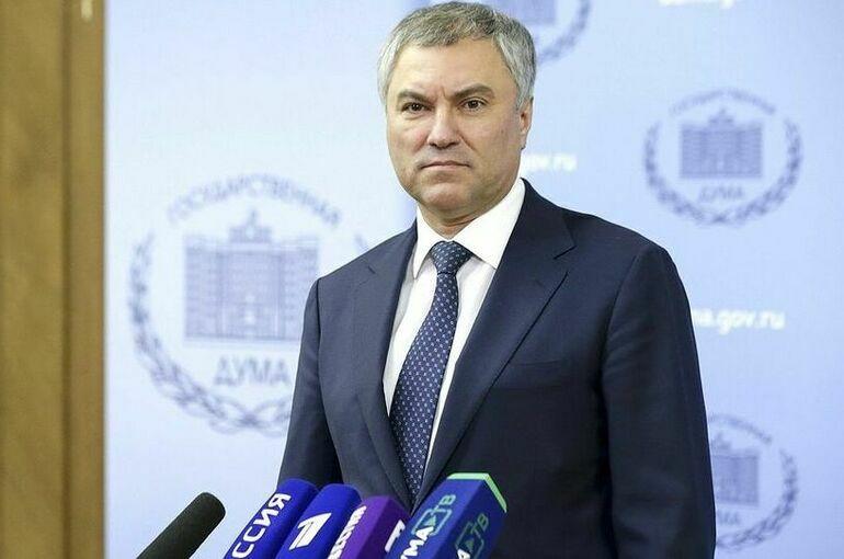 Путин предложил кандидатуру Володина на пост спикера Госдумы VIII созыва