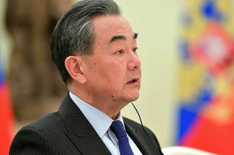 Глава МИД Китая перечислил ключевые задачи международного сообщества