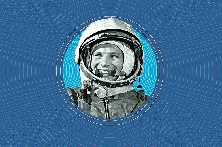 Премию Гагарина в области космической деятельности получат 10 коллективов