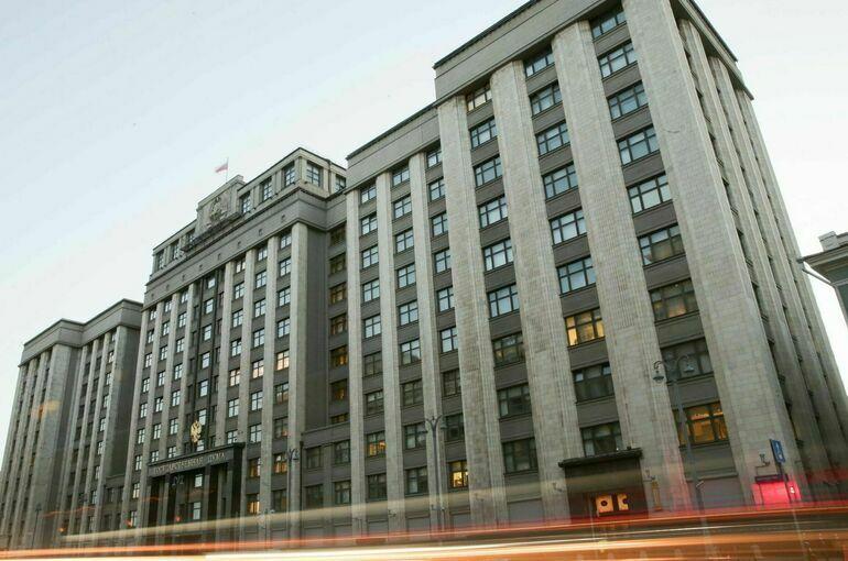 Кабмин внёс в Госдуму проект о замене эталонной ставки LIBOR новым механизмом