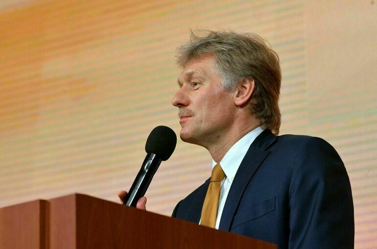 Песков назвал требования большей прокачки газа через Украину пропагандой