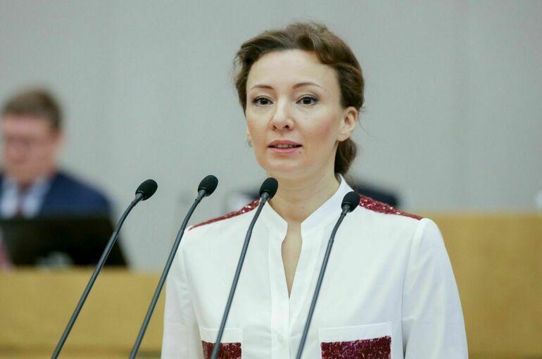 Кузнецова будет координировать в Госдуме работу по поддержке семьи и детей