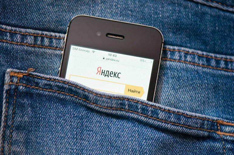 «Яндекс» будет поисковиком на продаваемых в России гаджетах