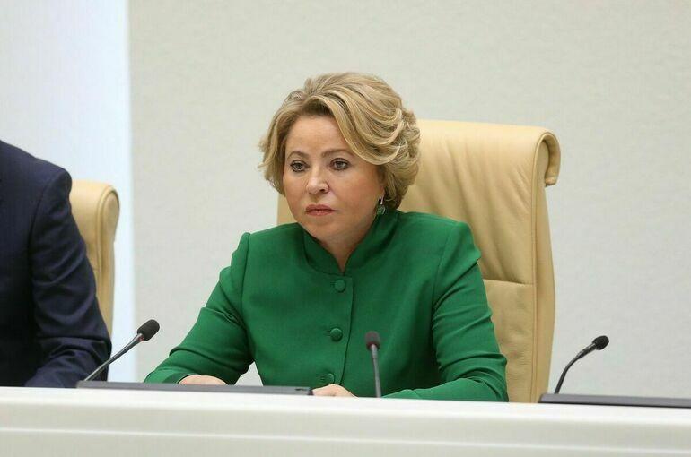 Матвиенко: мы будем добиваться большего представительства женщин в Совфеде