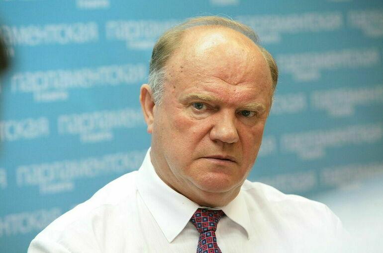 Президиум ЦК КПРФ рекомендовал сохранить за Зюгановым пост главы фракции в Госдуме