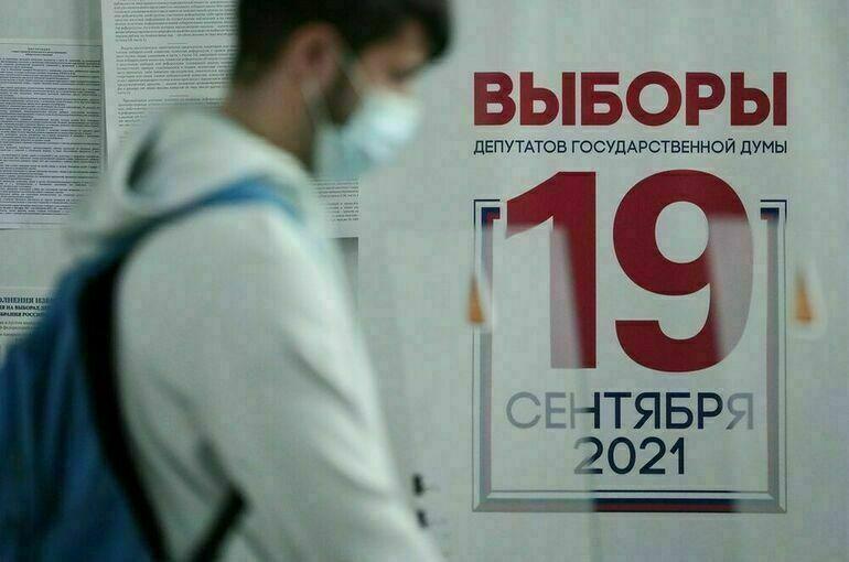 Минюст разработал законопроект об учете интересов вахтовиков  на выборах