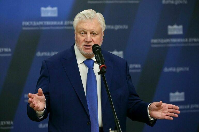 Президиум справороссов рекомендовал сохранить за Мироновым пост главы фракции в Госдуме