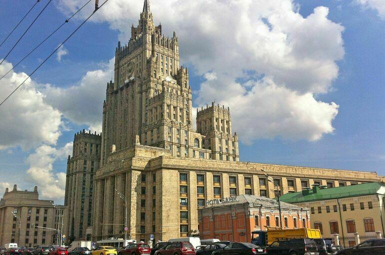 МИД России предложит принять меры против немецких СМИ после блокировки каналов RT