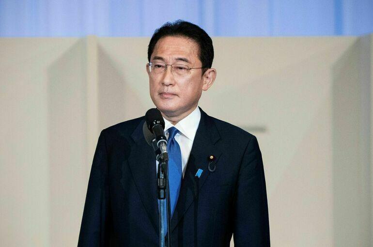 Фумио Кисида станет новым премьер-министром Японии