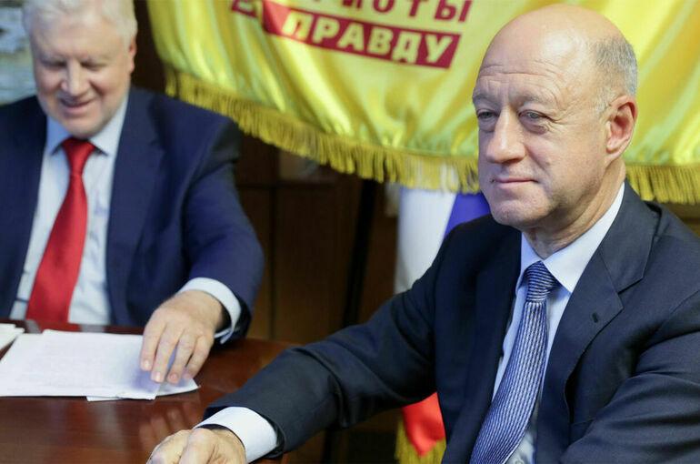 «Справедливая Россия — За правду» выдвинула Бабакова на пост вице-спикера Госдумы