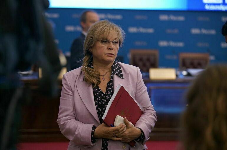Памфилова: избранные в Госдуму VIII созыва представители партий честно заслужили победу