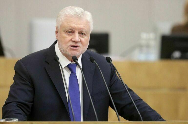 Миронов возглавил фракцию «Справедливая Россия — За правду» в Госдуме VIII созыва